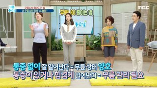 [HEALTHY] My knees are in good condition VS bad, 기분 좋은 날 20201124