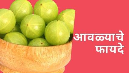 Benefits of Amla powder juice achar