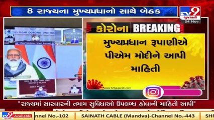 PM Modi's Covid-19 review meeting with CMs underway  TV9News