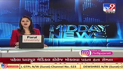 Maharashtra govt makes Covid-negative report mandatory for passengers arriving from Gujarat  TV9