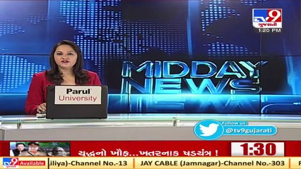 BJP, Congress leaders flout Covid-19 norms in Bhavnagar _ TV9News
