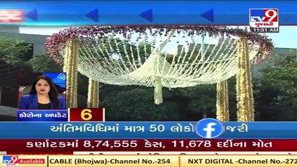 Top News Stories From Gujarat_ 24_11_2020  TV9News