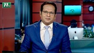 NTV Dupurer Khobor | 24 November 2020