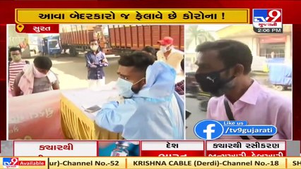 Corona cases on high in Surat but traders are busy in giving baseless reasons to avoid test  Tv9 news