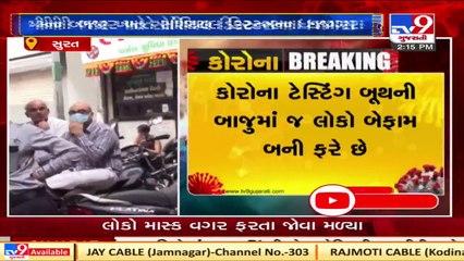 People seen flouting covid guidelines at Mini Bajar, Surat _Tv9GujaratiNews
