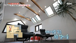 [HOT] Completed multi-room! Homeless brick house, 생방송 오늘 저녁 20201124