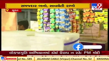 REALITY CHECK !  Surtis failed to follow covid guidelines, Surat   Tv9GujaratiNews