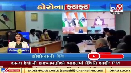 Latest News Happenings Of This Hour _ 24-11-2020   Tv9GujaratiNews (1)