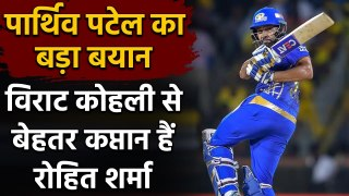 IPL 2020: Parthiv Patel का बड़ा बयान, बतौर कप्तान Virat Kohli से बेहतर Rohit Sharma| Oneindia Sports