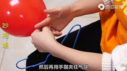 【It turns out that there is this little trick to tie the balloon】今天才知道,原来气球打结还有这个小技巧,一秒一个,太省力了