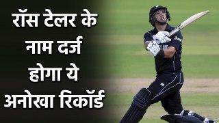 WestIndies vs New Zealand: Windies के खिलाफ Ross Taylor दर्ज करेंगे ये अनोखा Record| Oneindia Sports
