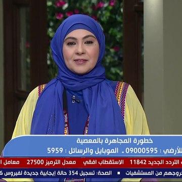 بيت دعاء | حكم افطار المرأة الحامل في رمضان
