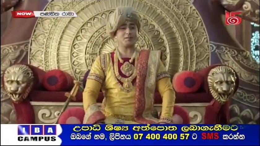 Pandith Rama 24-11-2020 Thumbnail
