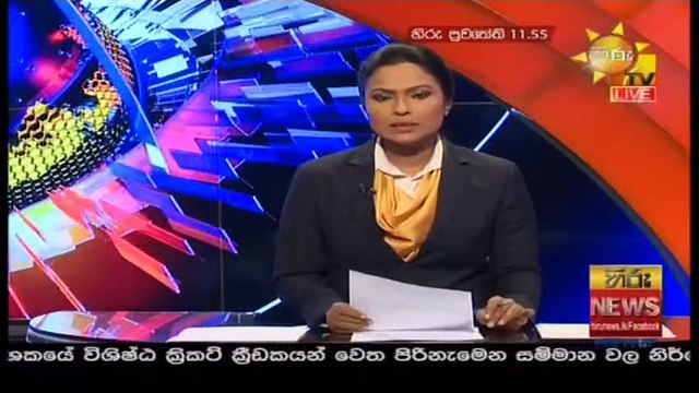 Hiru TV News 11.55 - 25-11-2020