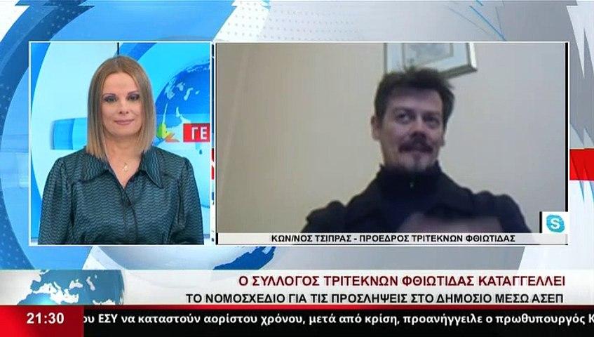 Ο Προέδρος Τριτέκνων Φθιώτιδας, Κωνσταντίνος Τσίπρας, στο Star K.E.