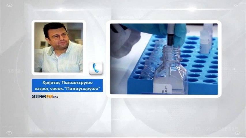 Χρ.Παπαστεργίου-Θεσσαλονίκη: Εξοργισμένος που τον εμφανίζουν ως αρνητή του εμβολιασμού για τον covid
