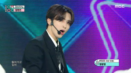 [New Song] UP10TION -Destiny, 업텐션 -데스티니 Show Music core 20201128