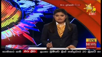 Hiru TV News 11.55 - 29-11-2020