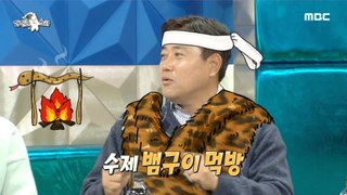 [HOT] eat snakes to cure one's illness, 라디오스타 20201125