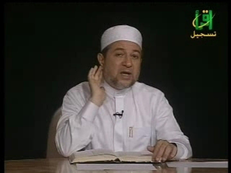 Tajwid 086 صفات الشين والصاد والضاد