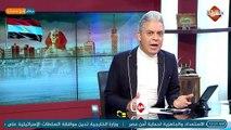 #عاجل بسبب اساءة جديد للنبي اشتعال أحداث فتن