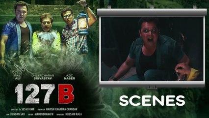 127B Movie Scenes - Ismail & Aziz Gets Frightened With Saleem Pekku | Silly Monks