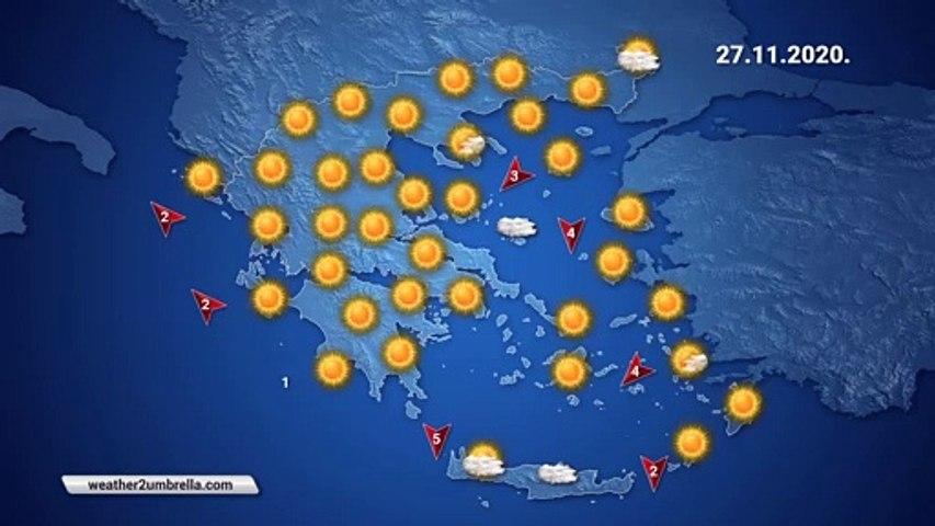 Η πρόγνωση του καιρού για την Παρασκευή 27-11-2020