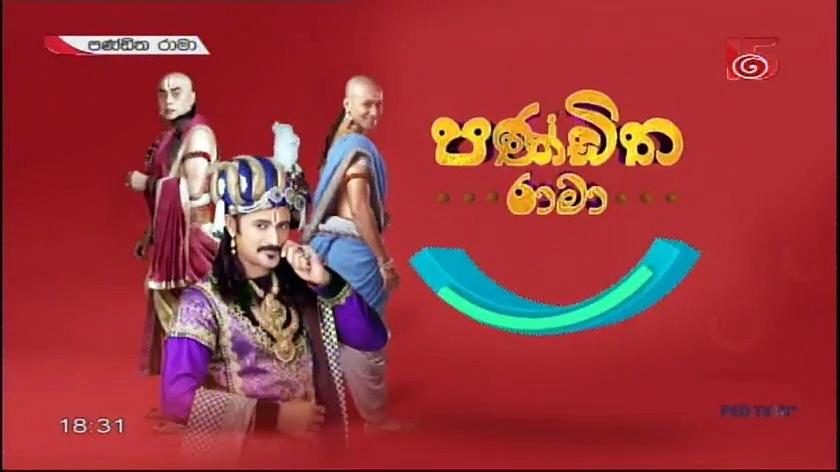 Pandith Rama - 26-11-2020 Thumbnail