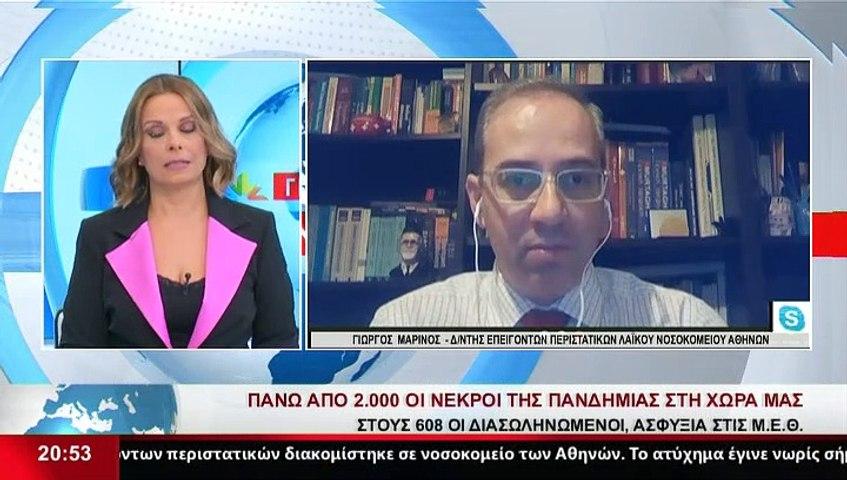 Ο Διευθυντής Επειγόντων Περιστατικών Λαϊκού Νοσοκομείου Αθηνών, Γιώργος  Μαρίνος , στο Star K.E.