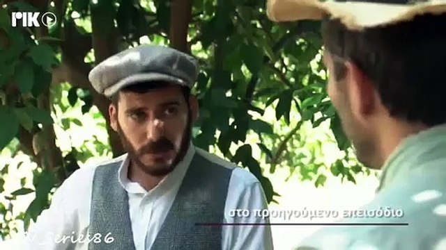 Καμώματα τζ' αρώματα - Επεισόδιο 852 (6ος κύκλος)