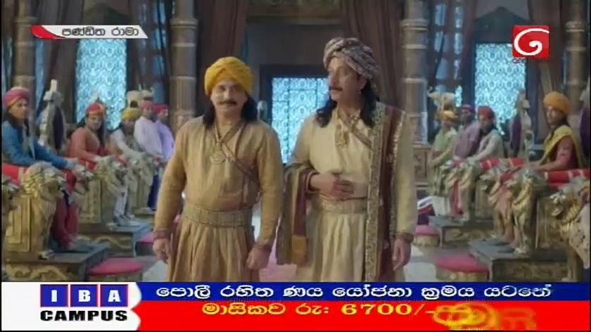 Pandith Rama 27-11-2020 Thumbnail