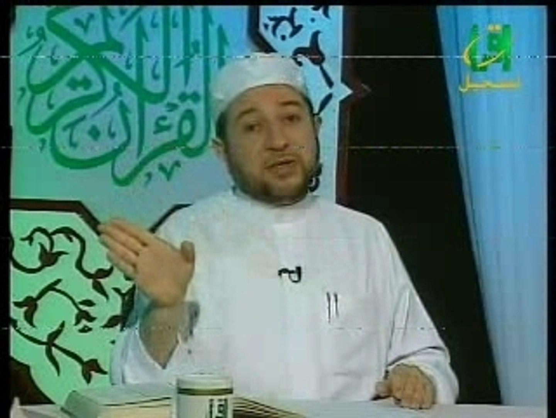 Tajwid 089 تابع القلقلة