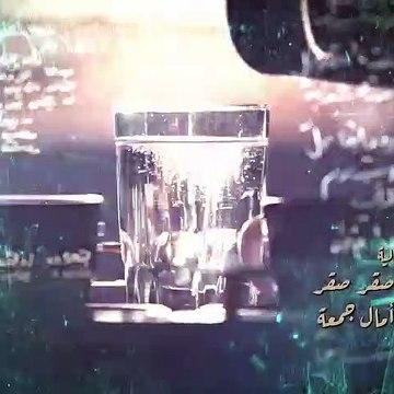 الهيبة - الرد الحلقة 17 السابعة عشر