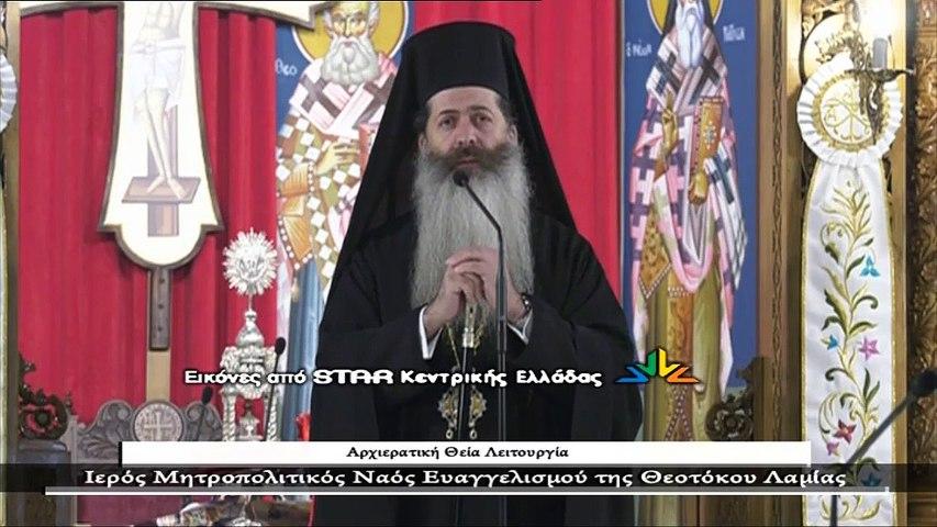 κ. Συμεών σε συνωμοσιολόγους κατά του κορονοϊού: «Πηγαίνετε μία βόλτα στα Νοσοκομεία της Θεσσαλονίκης να δείτε πόσοι άνθρωποι πεθαίνουν καθημερινά»