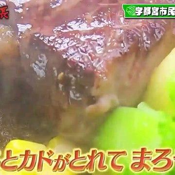 2020いい肉の日スペシャル 激アツ★肉番長 2020年11月29日 タレ番長