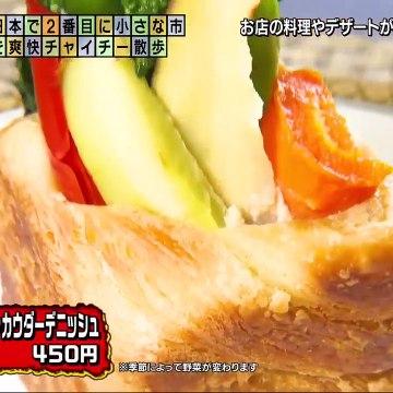 モヤモヤさまぁ~ず2 2020年11月29日 日本で2番目に小さい市!狛江市ブラブラ