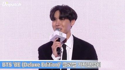 제이홉(BTS), '바라보면 힐링' [K-POP]