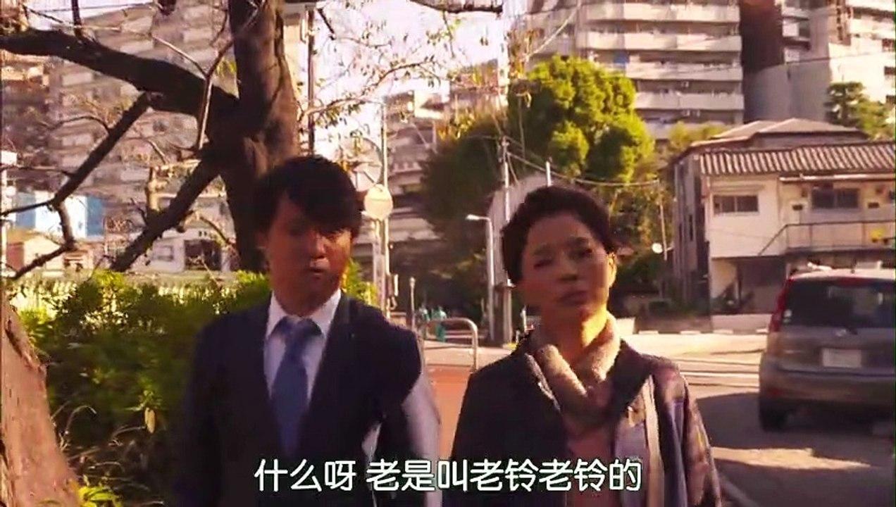 日劇(ドラマ) » 釣魚迷日記:新入社員浜崎傳助 第1季06─影片 Dailymotion