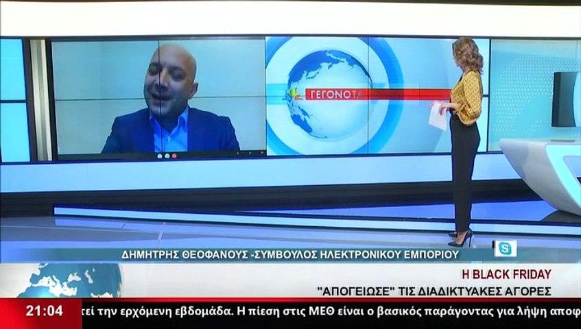 Ο Σύμβουλος Ηλεκτρονικού Εμπορίου, Δημήτρης Θεοφάνους, στο Star K.E.