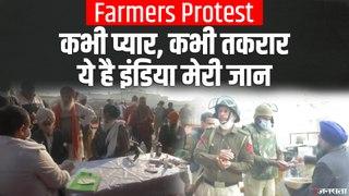 Farmers Protest: आंदोलन के बीच किसानों ने मनाया प्रकाश पर्व, दिल्ली पुलिस जवानों को खिलाया प्रसाद
