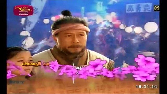 Abitha Diyaniya 30-11-2020