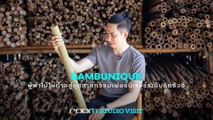 Studio Visit: BAMBUNIQUE