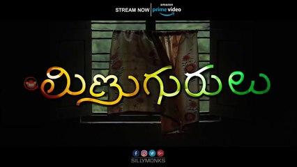 Ashish Vidyarthi fires on blind children | Minugurulu Movie Streaming On Amazon Prime Video