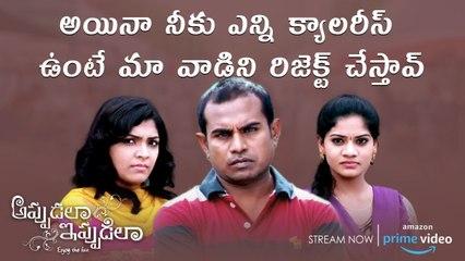 Surya Tej friend funny proposal to a young lady _ Appudala Ippudila Movie Streaming On Amazon Prime
