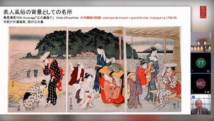Conférence : Les vues célèbres du Japon (meisho-e) et la route du Kisokaidō    Musée Cernuschi
