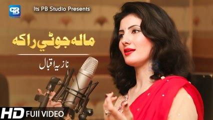 Nazia Iqbal Pashto new songs 2020 Ma La Jhoty Raka - New Song  Pashto Video Song   hd Music 2020
