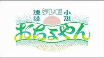 おちょやん4話2020年12月2日木曜NHK朝ドラYOUTUBEパンドラ
