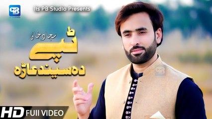 Pashto New Songs 2020  Da Seend Ghara   Sajjad Khan Tappy Tapay - New Song  Pashto Video  hd 2020