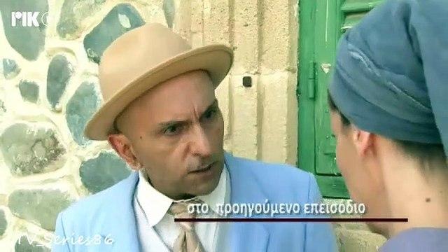 Καμώματα τζ' αρώματα - Επεισόδιο 856 (6ος κύκλος)