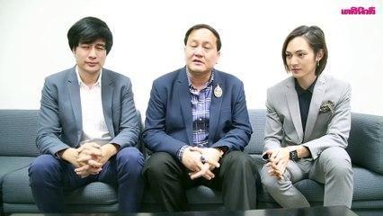 แบล็คแจ็ค นำทีมชวนกิจกรรมมอบความสุข ต้อนรับเดือนแห่งวันพ่อ | Dailynews 041163